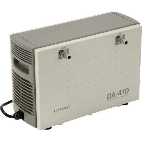 ULVAC 単相100V ダイアフラム型ドライ真空ポンプ 全幅157mm [DA-41D] DA41D 販売単位:1 送料無料