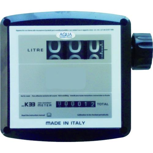 アクアシステム 灯油・軽油用 大型流量計 (接続G1) [MK33-25D] MK3325D 販売単位:1 送料無料