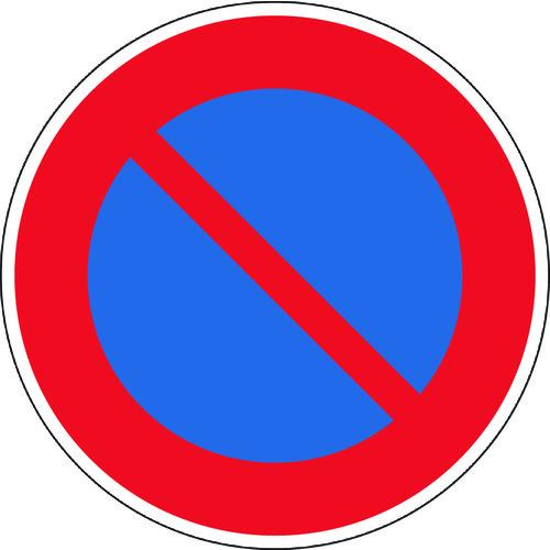 TRUSCO トラスコ中山 規制標識 駐車禁止 アルミ 600Фmm [T894-14] T89414 販売単位:1 送料無料