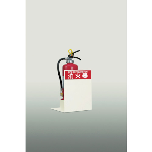 PROFIT 消火器ボックス置型 PFD-034-M-S1 [PFD-034-M-S1] PFD034MS1 販売単位:1 送料無料