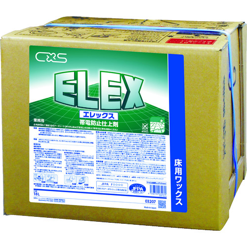 シーバイエス 樹脂ワックス エレックス 18L [3207] 3207 販売単位:1 送料無料