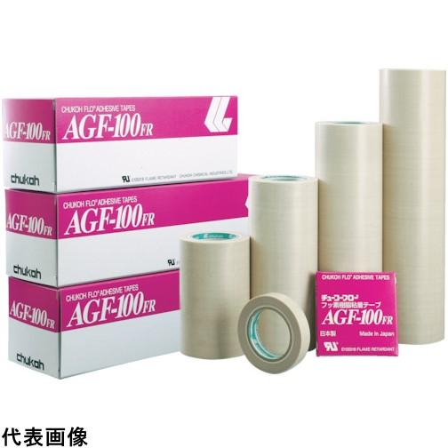 チューコーフロー フッ素樹脂(テフロンPTFE製)粘着テープ AGF100FR 0.18t×250w×10m [AGF100FR-18X250] AGF100FR18X250 販売単位:1 送料無料