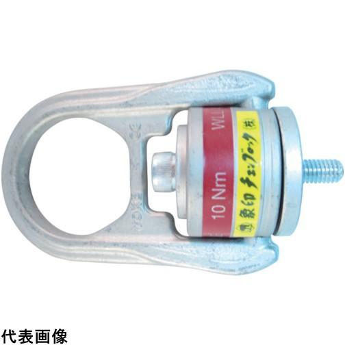 象印 ホイストリング(ベアリング入)・3.0t [HR-30] HR30 販売単位:1 送料無料
