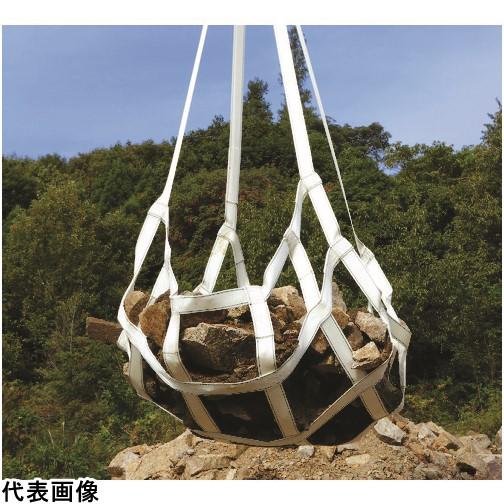 ロックスリング マスク形ベルトモッコ 900×900 (シートなし) [BM4-09] BM409 販売単位:1 送料無料