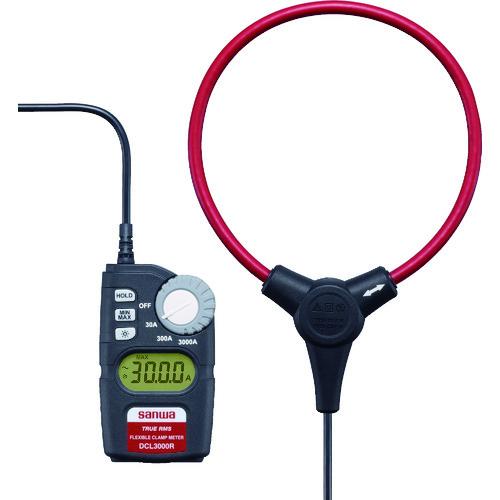 日本初の 販売単位:1 SANWA DCL3000R [DCL3000R] AC専用フレキシブルクランプメ-タ 送料無料:ルーペスタジオ-DIY・工具