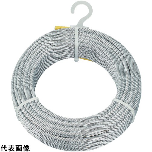 TRUSCO トラスコ中山 メッキ付ワイヤロープ Φ8mmX50m [CWM-8S50] CWM8S50 販売単位:1 送料無料