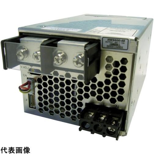 TDKラムダ ユニット型AC-DC電源 HWSシリーズ 600W [HWS600-12] HWS60012 販売単位:1 送料無料