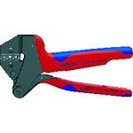KNIPEX 9743-05 クリンピングシステムプライヤー [9743-05] 974305 販売単位:1 送料無料