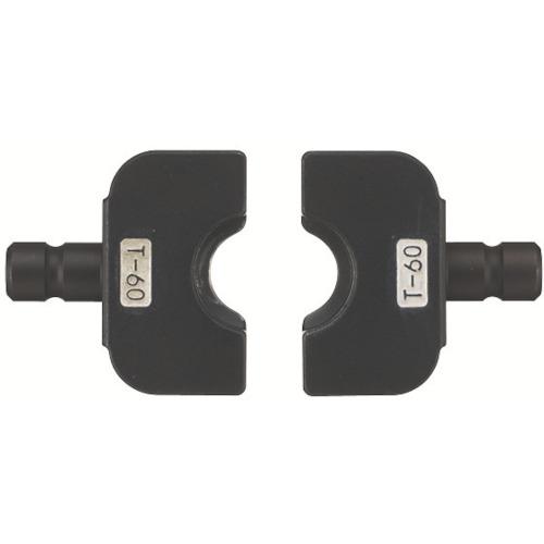 Panasonic Tダイス60(EZ9X302用Tダイス) [EZ9X313] EZ9X313 販売単位:1 送料無料