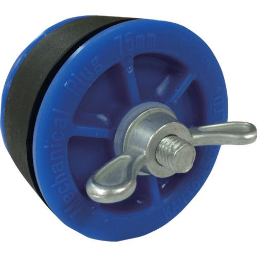 カンツール メカニカルプラグIN75mmセット(10個入り) [IN-0] IN0 販売単位:1 送料無料