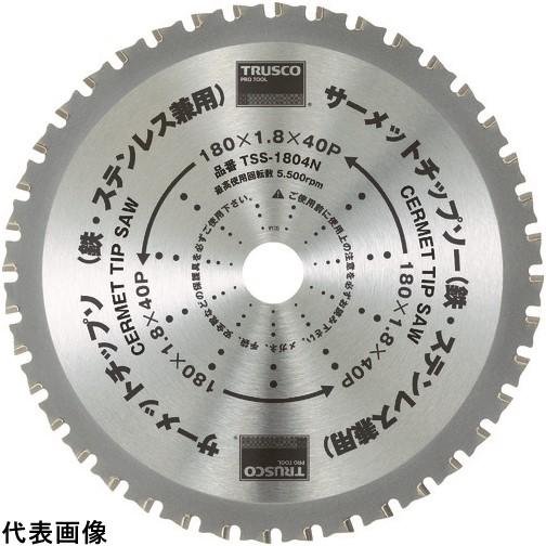 TRUSCO トラスコ中山 サーメットチップソー 355X66P [TSS-35566N] TSS35566N 販売単位:1 送料無料