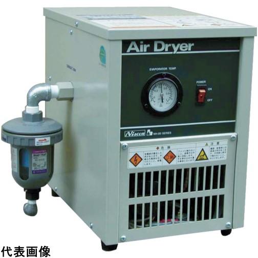 世界有名な 送料無料:ルーペスタジオ NH8012N [NH-8012N] 日本精器 販売単位:1   冷凍式エアドライヤ5HP-DIY・工具