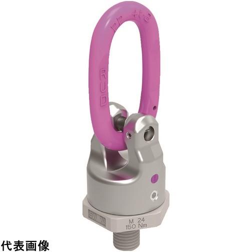 RUD パワーポイントスター マスターリンクセット PP-B M16 [PP-B-M16] PPBM16 販売単位:1 送料無料