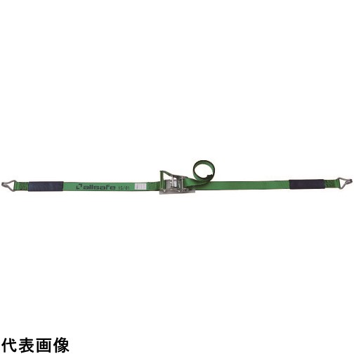 allsafe ベルト荷締機 ラチェット式ナローフック仕様(重荷重) [R5N15] R5N15 販売単位:1 送料無料