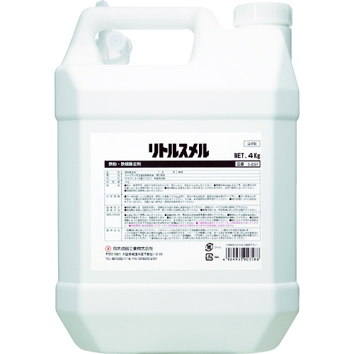 SYK リトルスメル4KG [S-2597] S2597 販売単位:1 送料無料