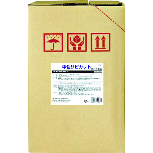SYK 中性サビカット18KG [S-9816] S9816 販売単位:1 送料無料
