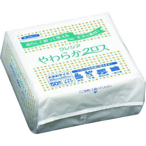 日本製紙クレシア 株 清掃 返品交換不可 衛生用品 清掃用品 ウエス クレシア 販売単位:1 驚きの値段で 2048 送料無料 やわらかクロス 50枚X18パック 65200