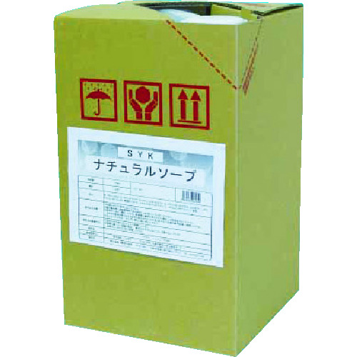 SYK ナチュラルソープ 16kg [S-2753] S2753 販売単位:1 送料無料