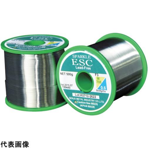 千住金属 エコソルダー ESC21 F3 M705 0.5ミリ 500g巻 [ESC21 F3 M705 0.5] ESC21F3M7050.5 販売単位:1 送料無料