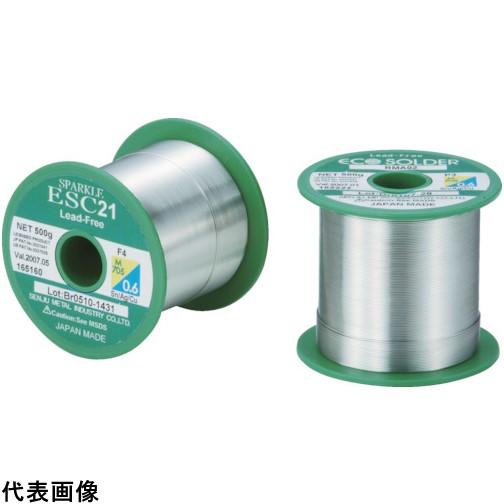 千住金属 エコソルダー ESC F3 M705 0.8ミリ 1kg巻 [ESC F3 M705 0.8] ESCF3M7050.8 販売単位:1 送料無料
