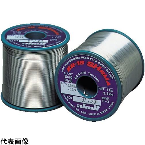 アルミット 鉛フリーやに入りはんだ KR-19 SH RMA 1.2mm [KR19SHRMA-SN60-P-3-1.2MM] KR19SHRMASN60P31.2MM 販売単位:1 送料無料