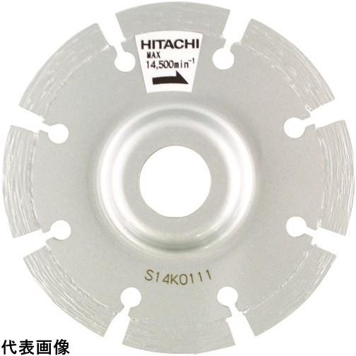 HiKOKI ダイヤモンドカッタ 125mmX22 (オフセットセグメント) [0032-6078] 00326078      販売単位:1 送料無料
