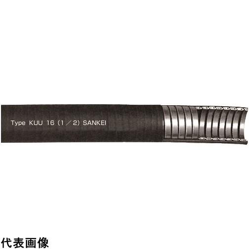 SANKEI UL/難燃/固定用ケイフレックス [KUU12] KUU12       販売単位:1 送料無料