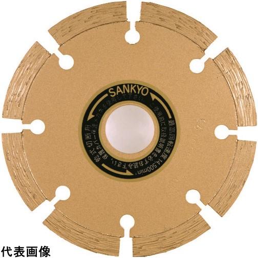 三京 レーザー隼125×22.0 御影石・石材切断用 [LB-5] LB5 販売単位:1 送料無料