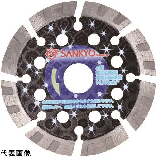 三京 低騒音ナイト 125×2.0×8.0×22.0 LTS5 販売単位:1 送料無料