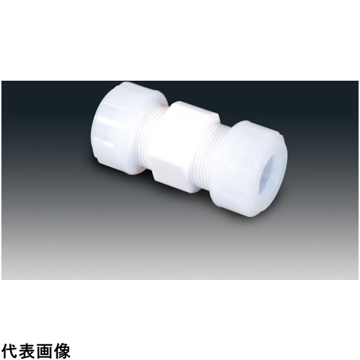 フロンケミカル PTFEスリーシール式I型ジョイント 12φ [NR1089-004] NR1089004 販売単位:1 送料無料