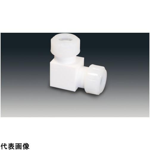 フロンケミカル PTFEスリーシール式L型ジョイント 6φ NR1090001 販売単位:1 送料無料