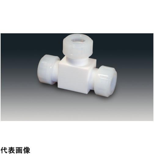 フロンケミカル PTFEスリーシール式T型ジョイント 10φ [NR1091-003] NR1091003 販売単位:1 送料無料