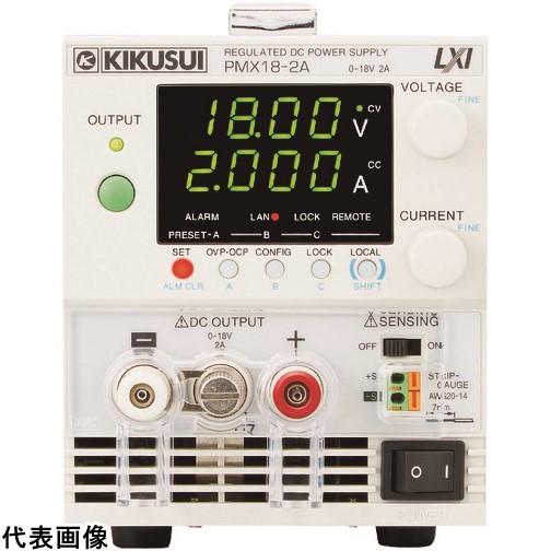 大きな取引  PMXーAシリーズ PMX185A   菊水電子   販売単位:1 送料無料:ルーペスタジオ           コンパクト直流安定化電源          -DIY・工具