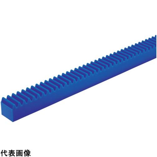 KG フードコンタクト 青POM ギヤシリーズ ラック 有効歯数78 モジュール2 [RK2BP5-2025] RK2BP52025      販売単位:1 送料無料