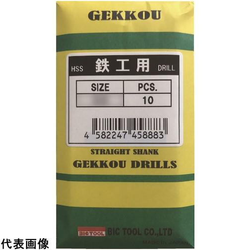 BIC TOOL 鉄工用月光ドリル 6.8mm  SGD6.8             10セット 送料無料