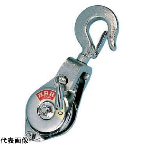 HHH シンプルヤーディング フック型75mm ベアリング入 SYH75 販売単位:1 送料無料