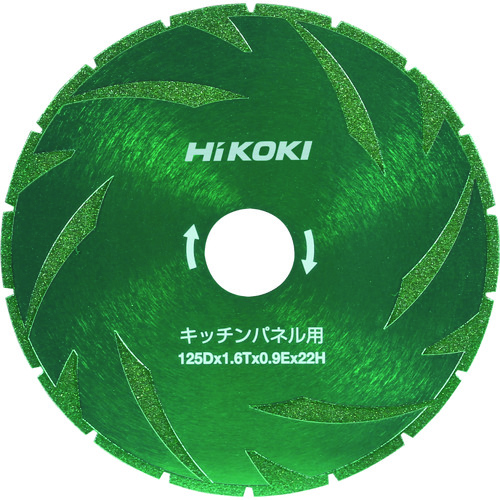 HiKOKI カッタ125mm キッチンパネル用 [0037-1198] 00371198      販売単位:1 送料無料