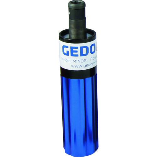 GEDORE 単能型トルクドライバー Minor 015200 015200             販売単位:1 送料無料