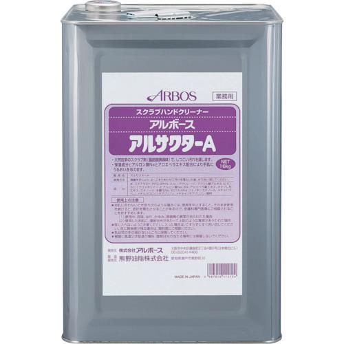 除菌 ウィルス対策 アルボース アルサクターA 16KG [11412] 11412       販売単位:1 送料無料