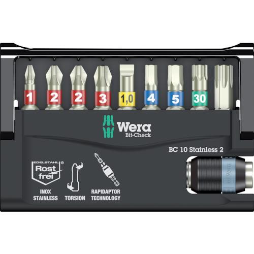 Wera BC10 ステンレスビットチェック2 日本仕様 133887             販売単位:1 送料無料