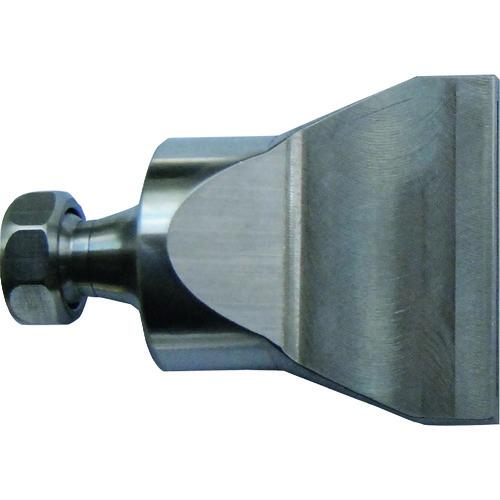 ヒルトライン フレアノズル ストレートジェット 幅35×厚み0.4 [1DU-SL-50-GS-0.4] 1DUSL50GS0.4     販売単位:1 送料無料