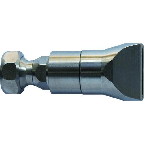 ヒルトライン フレアノズル ストレートジェット 幅18×厚み2.5 1DUSLGS            販売単位:1 送料無料