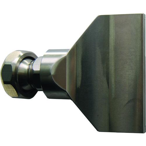 ヒルトライン フレアノズル ストレートジェット 幅58×厚み0.4 [2DU-SL-65-GS-0.4] 2DUSL65GS0.4     販売単位:1 送料無料
