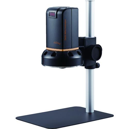 KENIS HDMI出力付マイクロスコープ UM08 31670697            販売単位:1 送料無料
