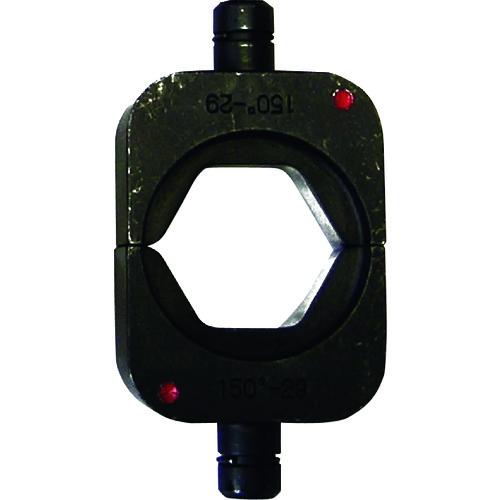 西田 六角圧縮用ダイス 150     400ACU15029          販売単位:1 送料無料