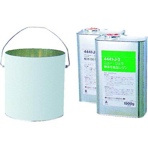 コーニング 解体可能型レジン 4441J 1.5kg [4441J 1.5KG] 4441J1.5KG      販売単位:1 送料無料