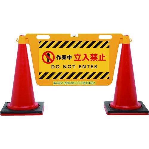 Reelex BIGバリアボード BBD900D            販売単位:1 送料無料