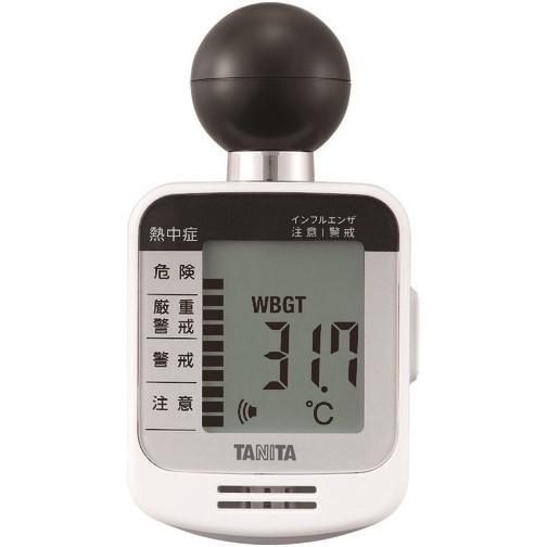 TANITA 黒球式熱中症指数計 熱中症アラーム TC-300 [TC-300WH] TC300WH      販売単位:1 送料無料