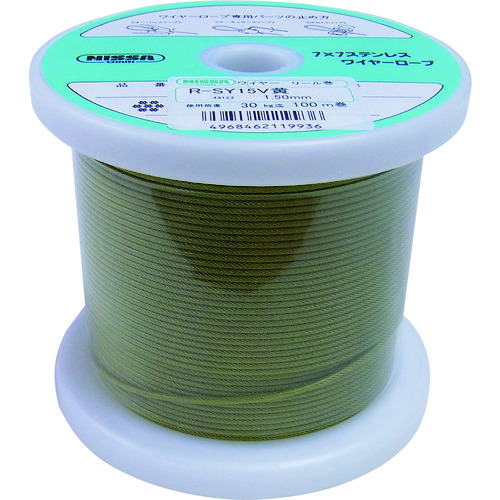 ニッサチェイン 黄色 コーティングワイヤーロープ 1.2mm×100m TSY12VYL            販売単位:1 送料無料