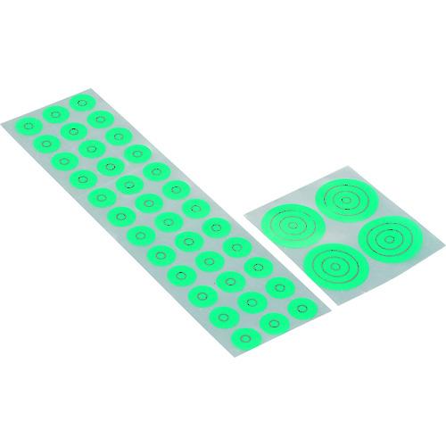 IWATA マスキングシールA (1000枚入) [ERX020] ERX020       販売単位:1 送料無料